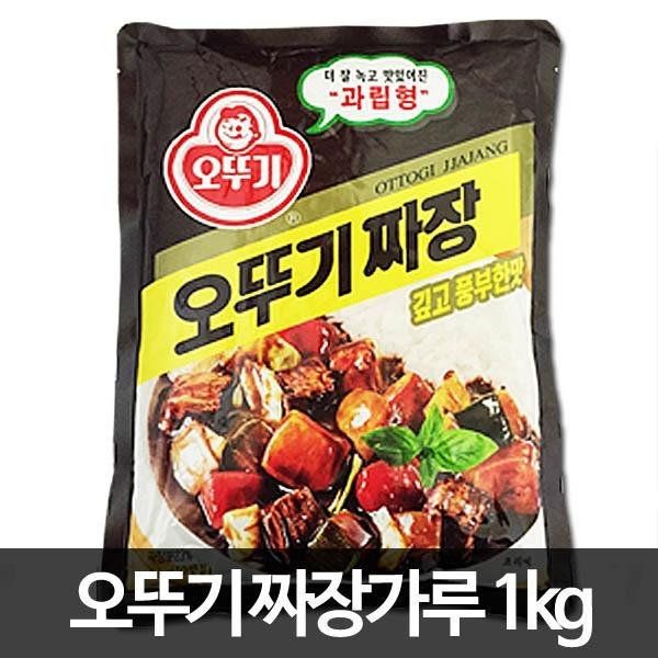 오뚜기 짜장 분말 1kg(50인분)/짜장가루/과립형/