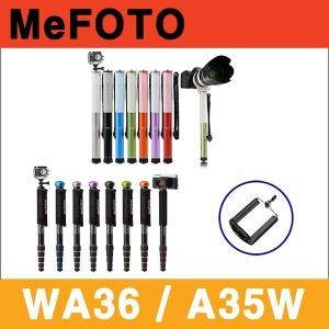 미포토 모노포드 WalkAbout WA36 /A35W 고프로 셀카봉
