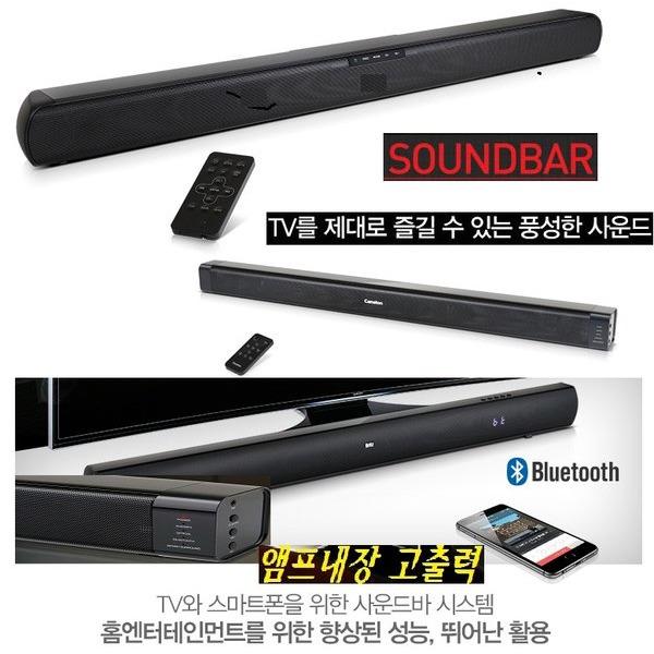 깊은음장 사운드바 블루투스/TV PC파워 광단자-RCA/k1