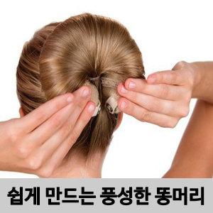 왕똥머리밴드-당고머리밴드/올림머리밴드/올림머리핀a