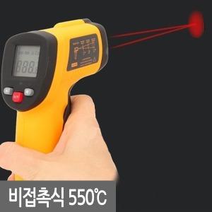 21C 적외선온도계 -50℃~550℃/비접촉 레이저 디지털