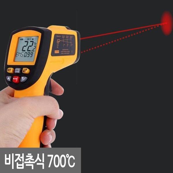 21C 적외선 온도계 -50℃~700℃/비접촉 레이저 디지털
