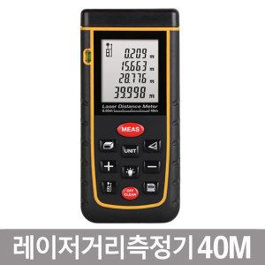 21C-A40m 레이저거리측정기 휴대용 면적/체적측정