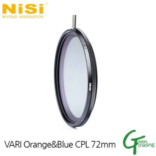 정품/ 니시  VARI OrangeBlue C-Polarizer 72mm