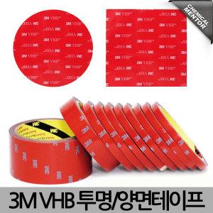 3M 양면테이프/자동차용/아크릴폼/유연성/고강도접착
