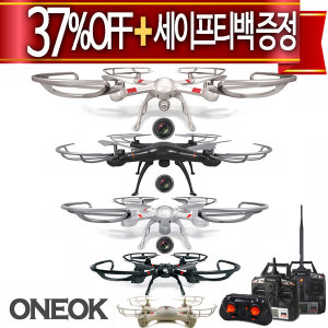 당발}ONEOK 드론 37%+세이프티백증정/350m조종/액션캠