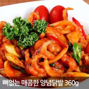 양념닭발 360gX1팩/닭갈비/오돌뼈/캠핑음식/대종푸드