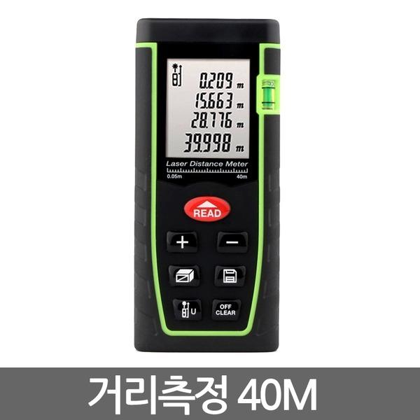 추천21C 레이저거리측정기 휴대용 40m 레이져전자줄자