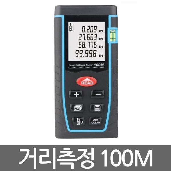 추천21C 레이저거리측정기 휴대용 100m레이져전자줄자
