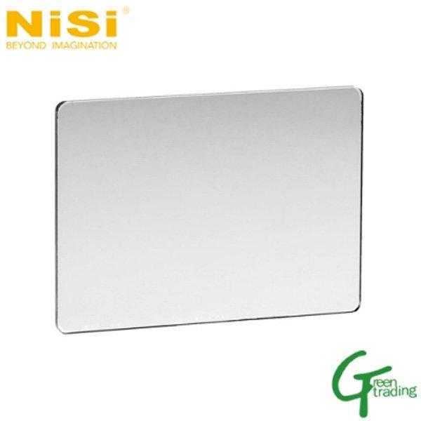 정품/니시필터 Nano iR ND 0.3(1 stop) Filter 4x5.65