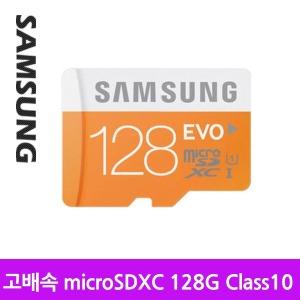 고배속 외장메모리 128G 갤럭시탭A6 10.1 SM-T580 등