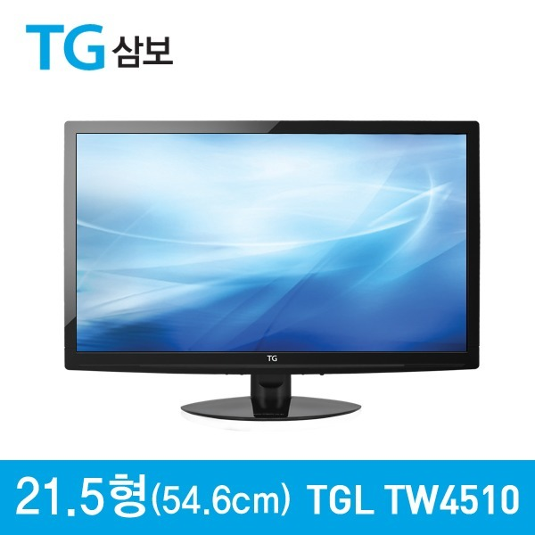 TGL TW4510 21.5형 LED모니터/D-Sub DVI HDMI/스피커