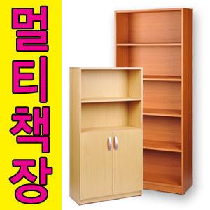 책장/사무용/5단장/1800장/학교/학원/수납장/캐비넷