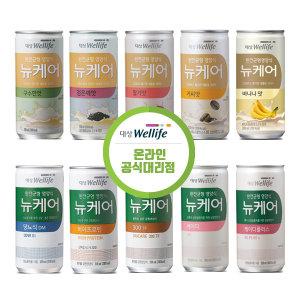 구수한맛 200mlx30캔/당플랜/하이프로틴/그린비아