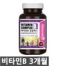 고함량 비타민B 컴플렉스 3개월 복합 B1 B2 B6 B12
