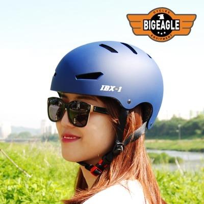[블루밍홈] 심플한 도시형헬멧/빅이글 어반헬멧/자전거용품