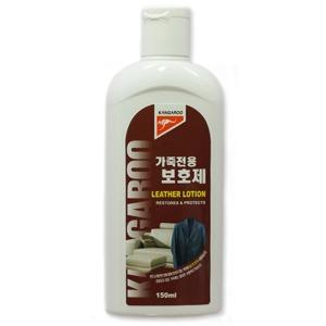 캉가루 가죽 전용 보호제 150ml(신발 쇼파 시트 광택)