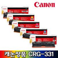정품토너 캐논 CRG-331 MF 8240CW 8280CW 8284CW