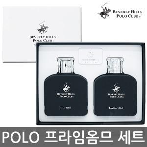 POLO프라임옴므 남성용 스킨로션 선물세트