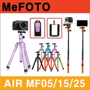 MeFOTO 미포토 BackPacker AIR MF05/MF15/MF25 삼각대
