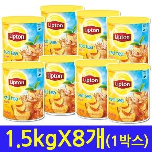 복숭아 아이스티 1.5kg 8개/무료배송/추가금없음