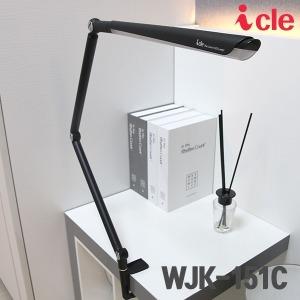 아이클/WJK-151C/LED스탠드/책상고정형/집게형/업무용