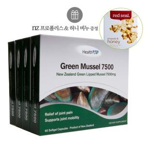 헬스업 초록입홍합오일 푸른홍합  7500mg 240캡슐