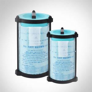 매직파워 압축휴지통 10 20 리터/종량제봉투/쓰레기통