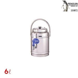 스텐 보온보냉물통 6L 보온통 보냉통 물통 계수대 물