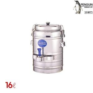 스텐 보온보냉물통 16L 보온통 보냉통 물통 계수대 물