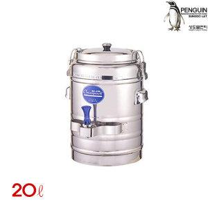 스텐 보온보냉물통 20L 보온통 보냉통 물통 계수대 물