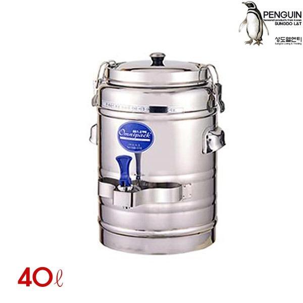 스텐 보온보냉물통 40L 보온통 보냉통 물통 계수대 물