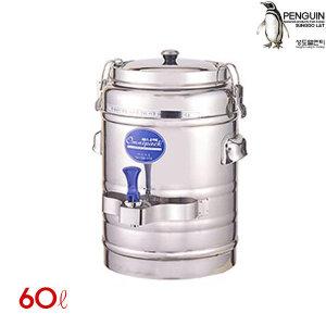 스텐 보온보냉물통 60L 보온통 보냉통 물통 계수대 물