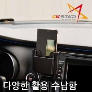 차량용 송풍구 수납함 다용도 포켓 핸드폰 자동차