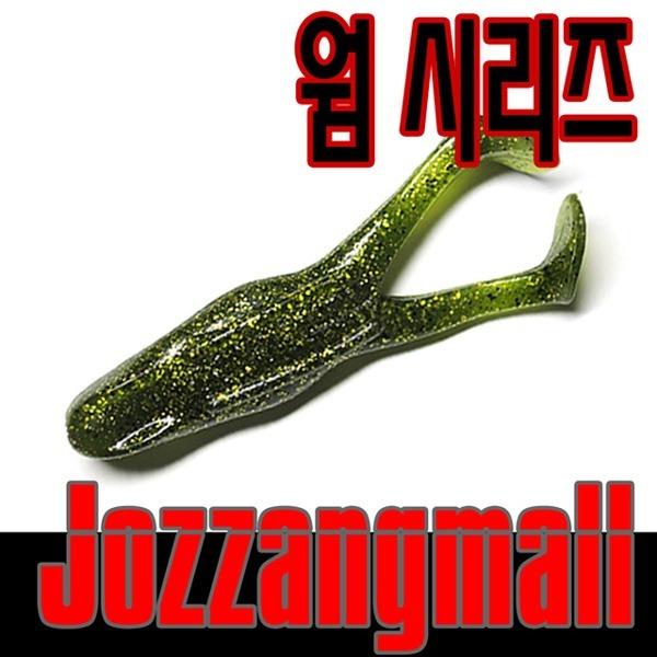 조짱몰 최고급 웜시리즈와 스피너베이트 채터/ 플러그