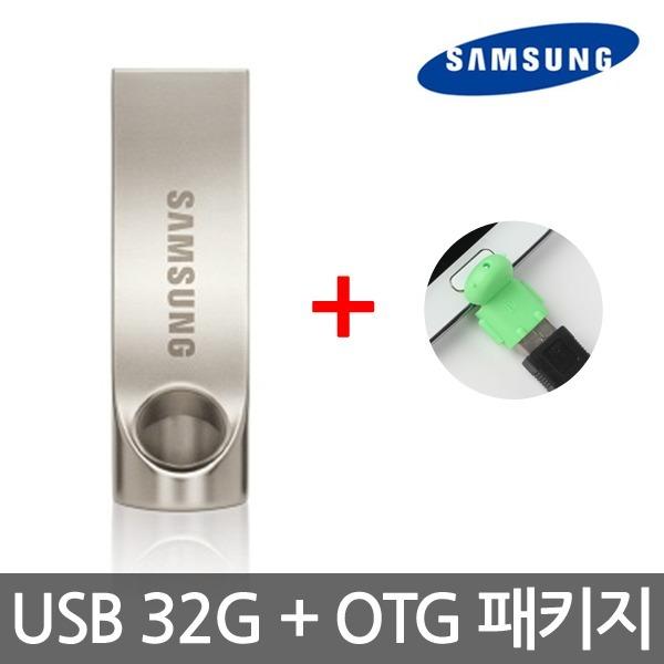 [삼성전자] 갤럭시노트5 노트4 노트2 S6 엣지 S5 S4 OTG연결 32GB