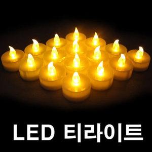 호텔프로포즈 LED캔들 남자친구기념일이벤트 LED봉