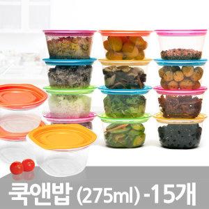다용도 전자렌지 쿡밥용기15종/라면찜기/도마 모음전
