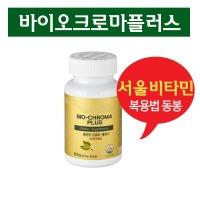 바이오크로마플러스 정품 효모 120캡슐 90캡슐