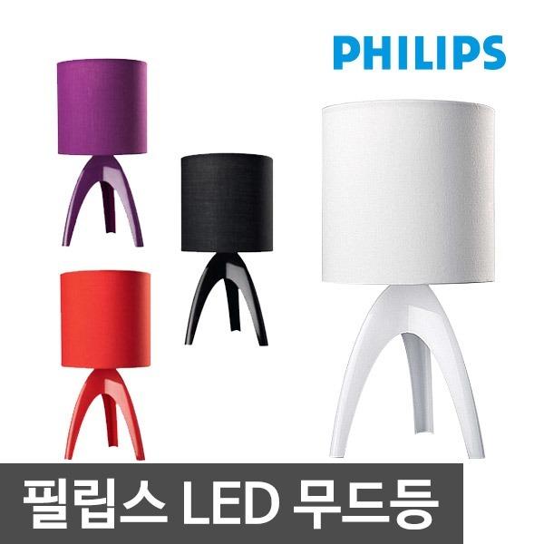 필립스 LED 무드등 43228 이사카 테이블스탠드 스탠드