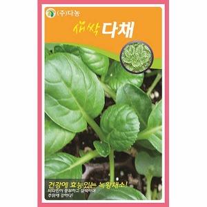 화분백화점 새싹 채소 씨앗 새싹다채(비타민채)씨앗