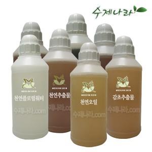브로콜리추출물/플로럴워터/어성초/로즈마리/창포