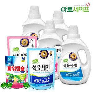 유아용 액체세제/섬유유연제 5.2L(1.3L 4개)+사은품
