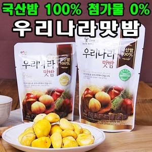 우리나라맛밤 80g 16봉 간식 단밤 약단밤 군밤 임산부