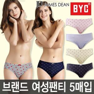 BYC 비너스 여성팬티/여자/삼각/순면/텐셀/세트/요일