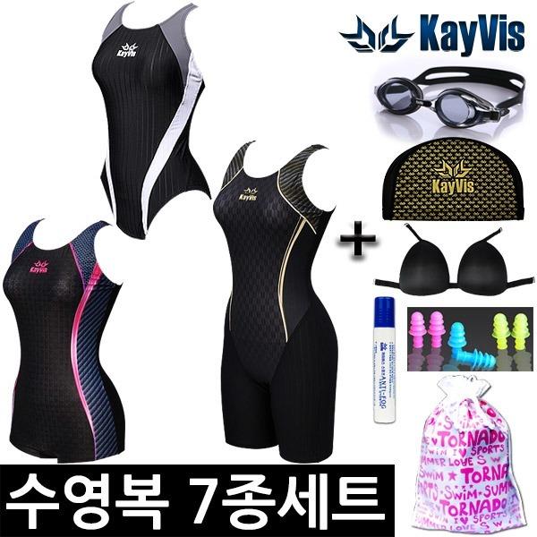 여성수영복7종세트/실내/반신/원피스/빅사이즈/아레나