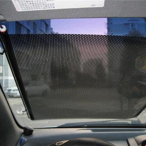차량용 전후면 햇빛가리개 1p/신협 사은품추천 차광막