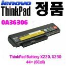 레노버 X220 X230 0A36306 44+ 6 Cell 배터리