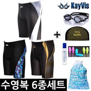 남성수영복 6종세트/실내/5부/사각/빅사이즈/아레나