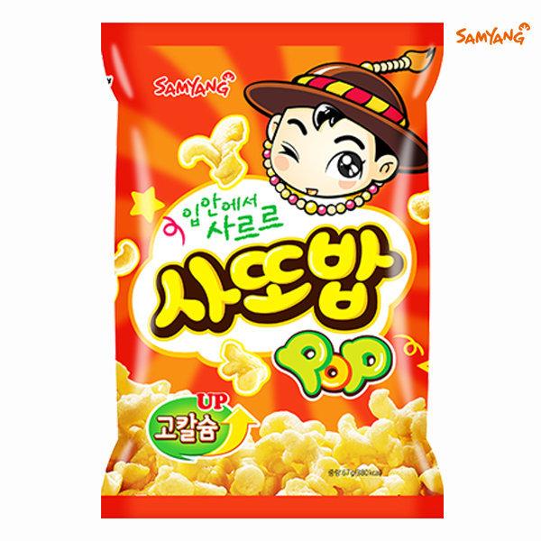 [삼양] 삼양 사또밥 67g